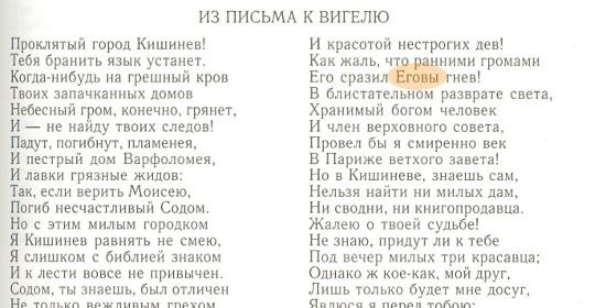 Знакомства для армян в москве и м о 8